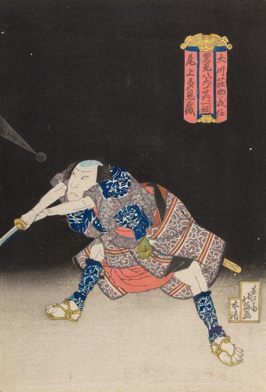 """Onoe Tamizó II. (二代目尾上多見蔵) jako """"věrný sluha"""" Inukawa Sósuke (犬川荘助義仕)"""