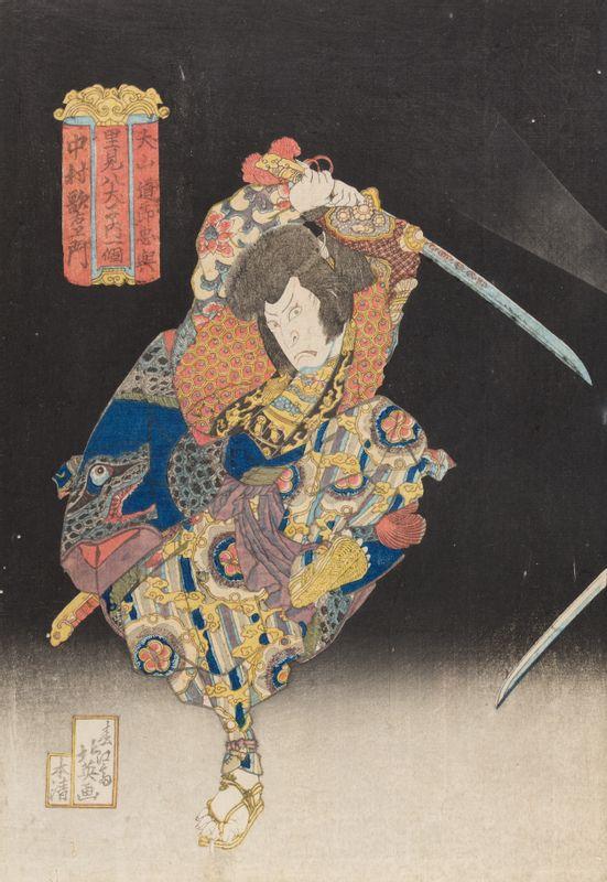 Nakamura Utaemon III. (三代目中村歌右衛門) jako Inujama Dósecu Tadaoki (犬山道節忠興)